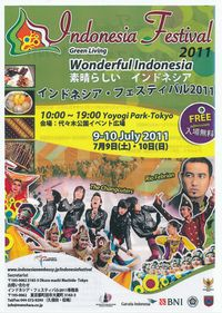 IF2011_flyer